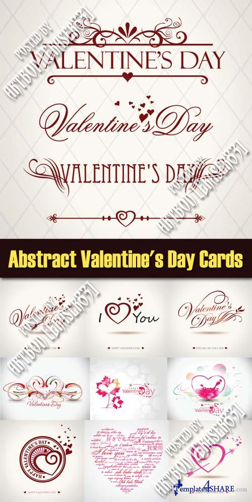 Abstract Valentine's Day Cards
