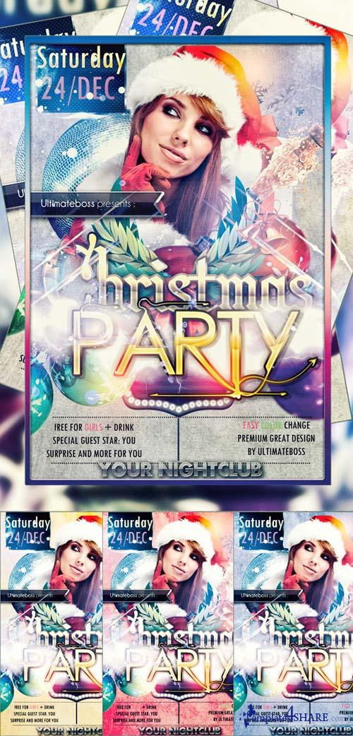 Freemium Christmas Party Flyer V2 - PSD Template