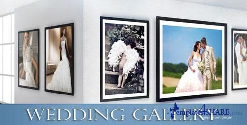 Wedding Gallery 2012 - Project for After Effects (Videohive)