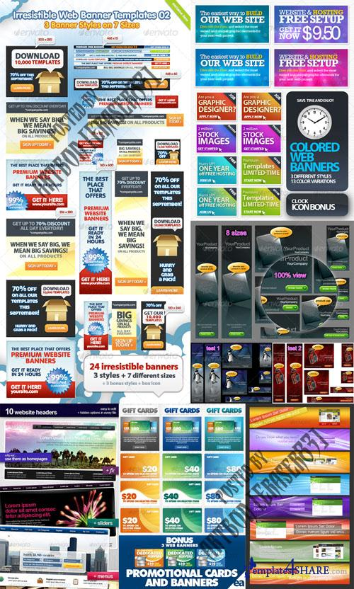 GraphicRiver Web Headers, Promotional Cards and Banners Pack - REUPLOAD