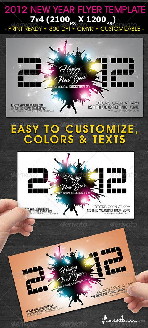 GraphicRiver 2012 New Year Flyer Template