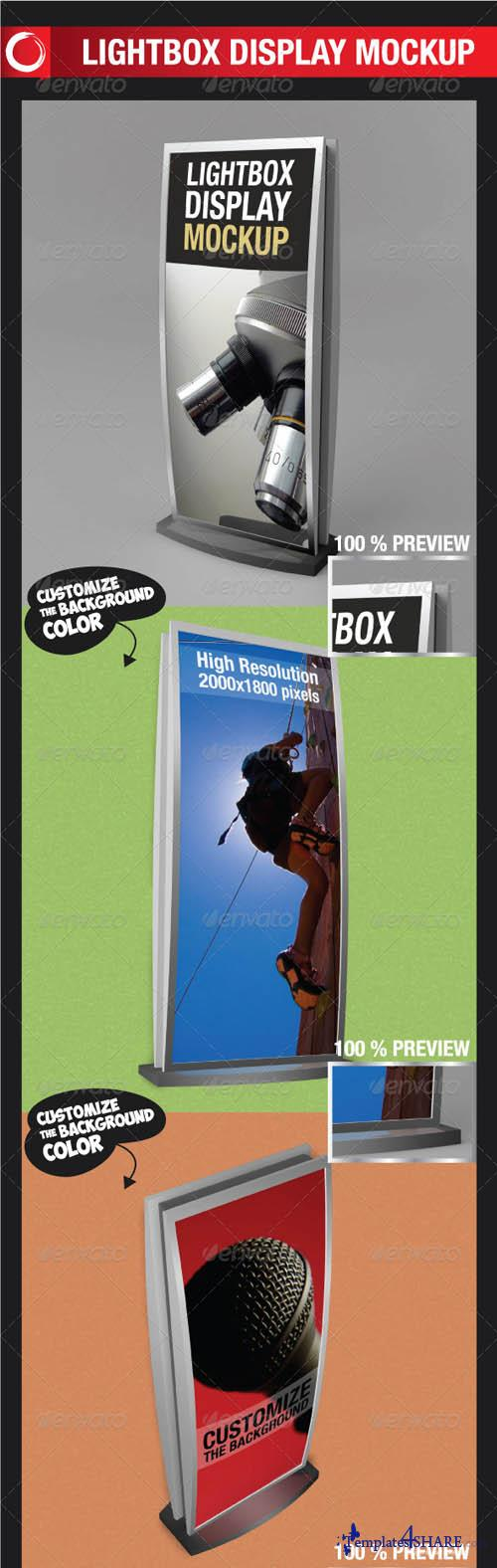 GraphicRiver Lightbox Display Mockup