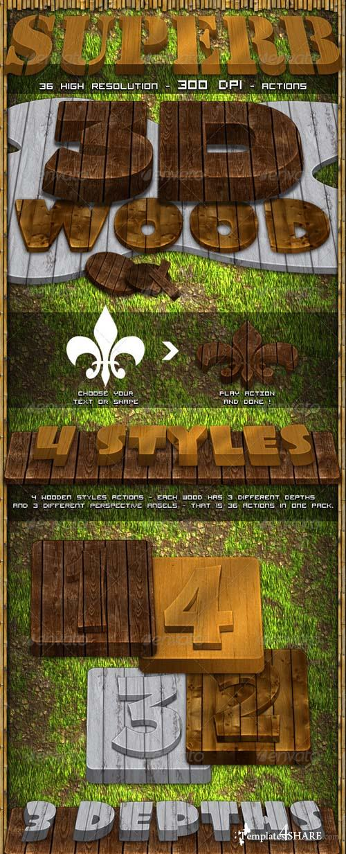 GraphicRiver 3D Wood Generator - Actions