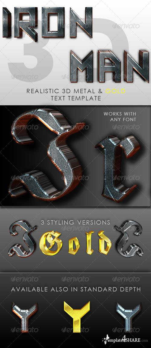 GraphicRiver Iron Man 3D Text Template