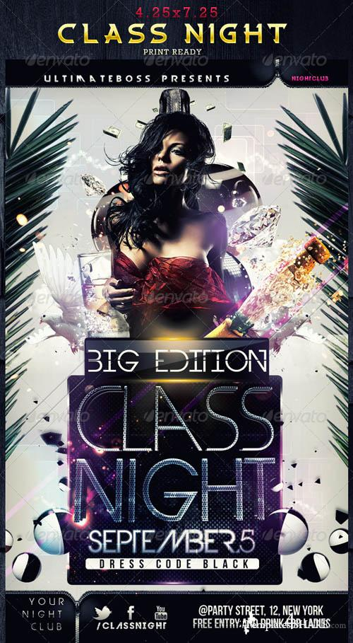 GraphicRiver Class Night Flyer