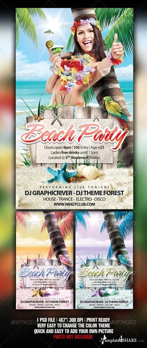 GraphicRiver Tropical Beach Party