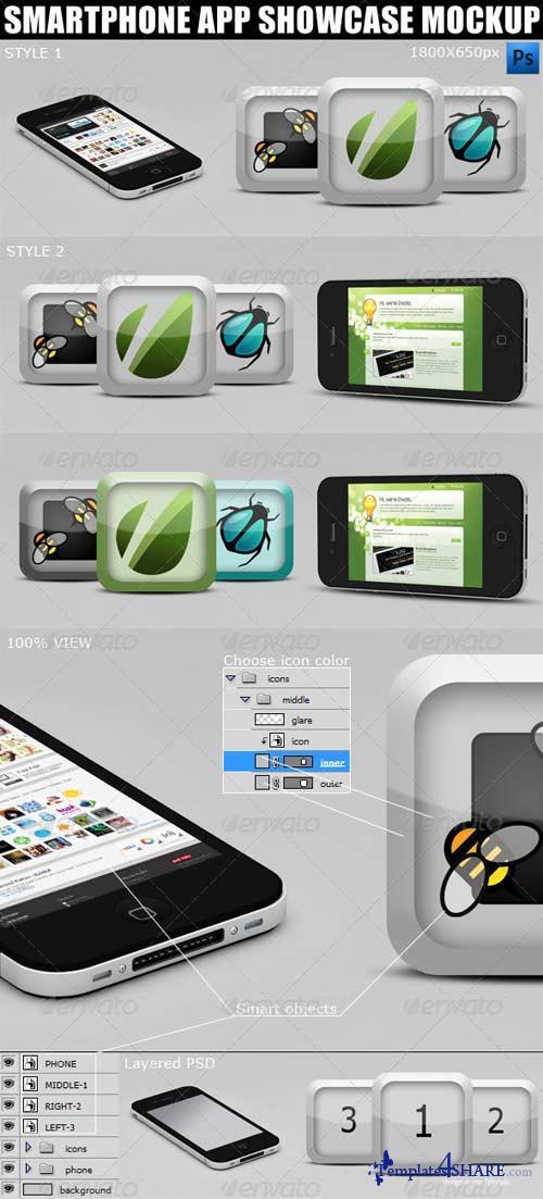 GraphicRiver Smartphone App Showcase Mockup