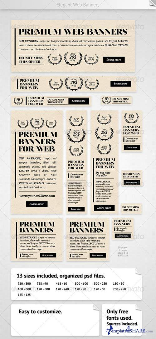 GraphicRiver Elegant Web Banners