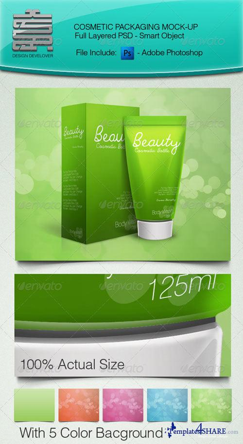GraphicRiver Cosmetic Packaging Mock-Up