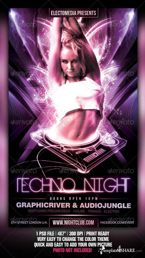 GraphicRiver Techno Party Flyer