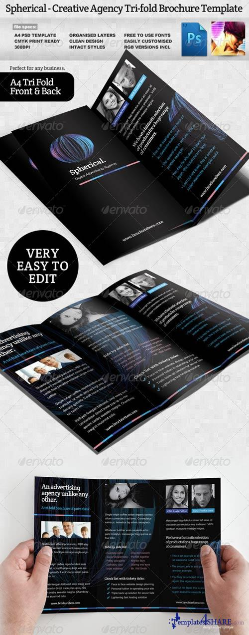 GraphicRiver Spherical Trifold Brochure Template