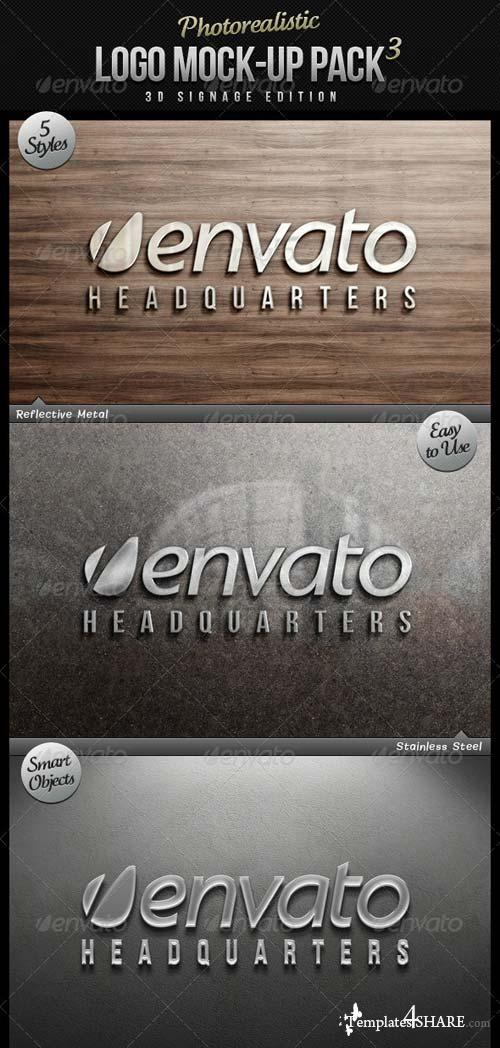 GraphicRiver Photorealistic Logo Mock-Up Pack 3