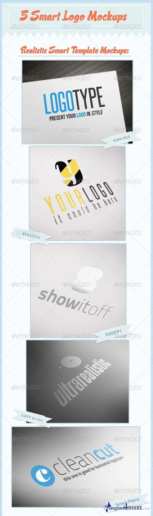 GraphicRiver 5 Realistic Smart Logo Mockups