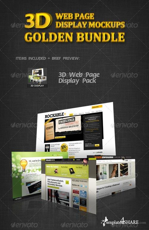 GraphicRiver 3D Web Page Display Mockups Golden Bundle
