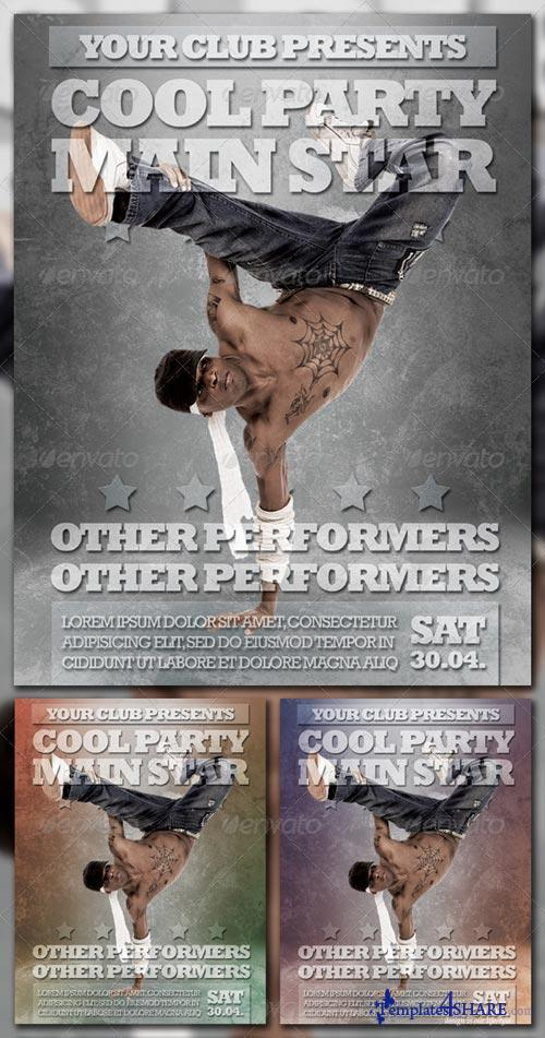 GraphicRiver Cool Party Poster 224245