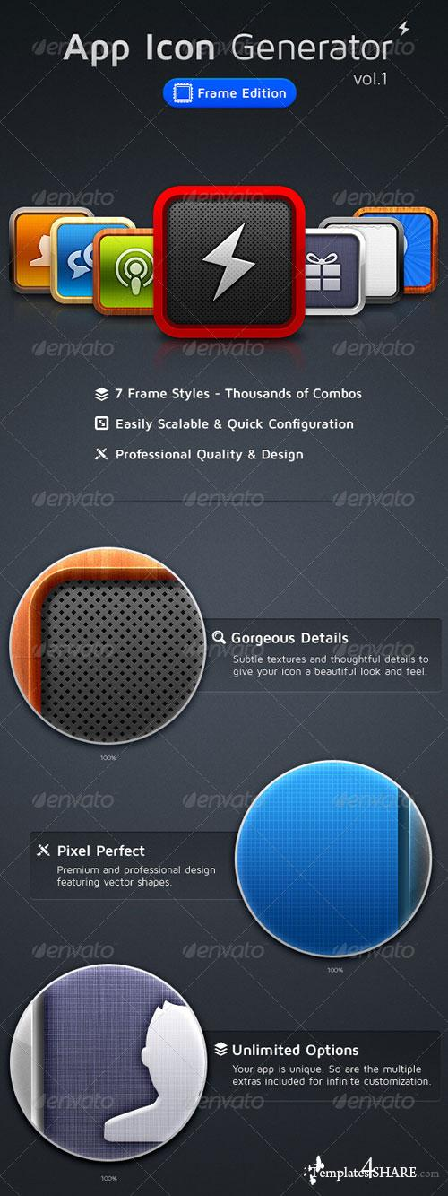 GraphicRiver App Icon Generator Vol.1