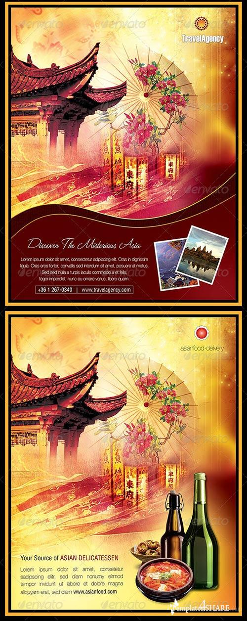 GraphicRiver 3 in 1 Asian Theme Poster/Flyer