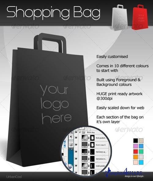 GraphicRiver Customisable Shopping Bag Template