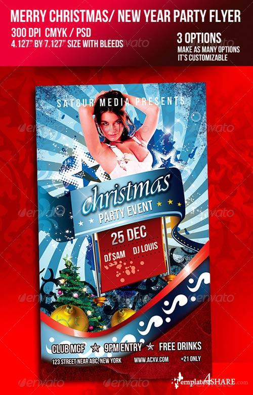 GraphicRiver New Year / Christmas Music Dance Party Night Flyer
