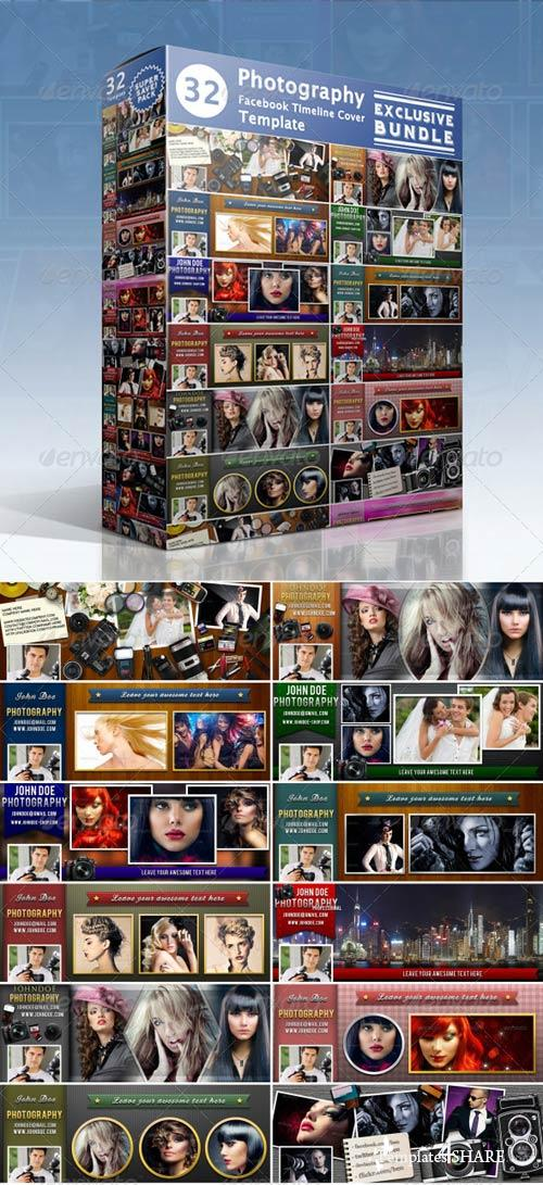 GraphicRiver Photography FB Timeline Cover Bundle