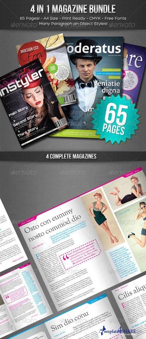GraphicRiver 4 in 1 - Magazines Bundle