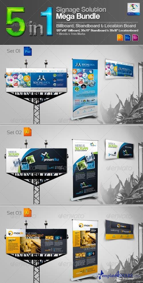 GraphicRiver 5 in 1 Signage Solution Mega Bundle