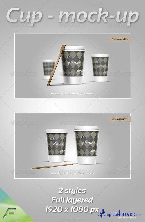 GraphicRiver Cup - Mock-Up