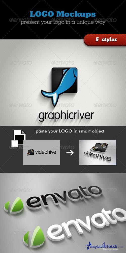 GraphicRiver 3D Logo Mockups