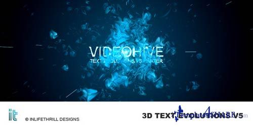 TextEvolutions V5 - Water - After Effects Project (Videohive)