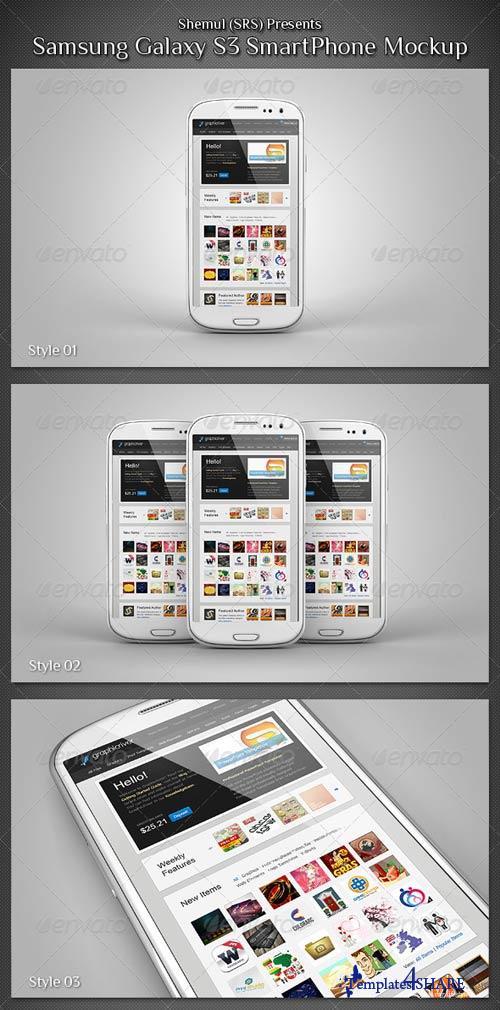 GraphicRiver Galaxy S3 Smartphone Mockup