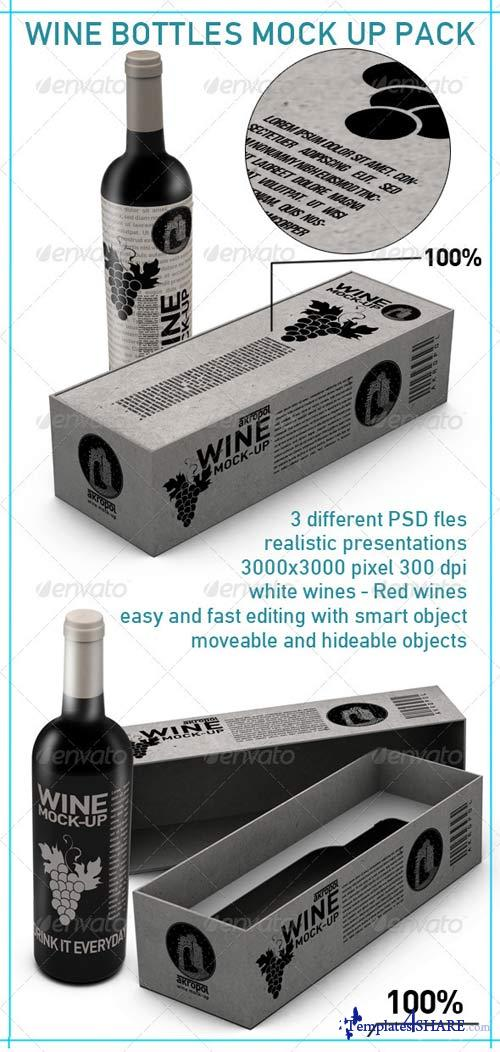 GraphicRiver Wine Mockup