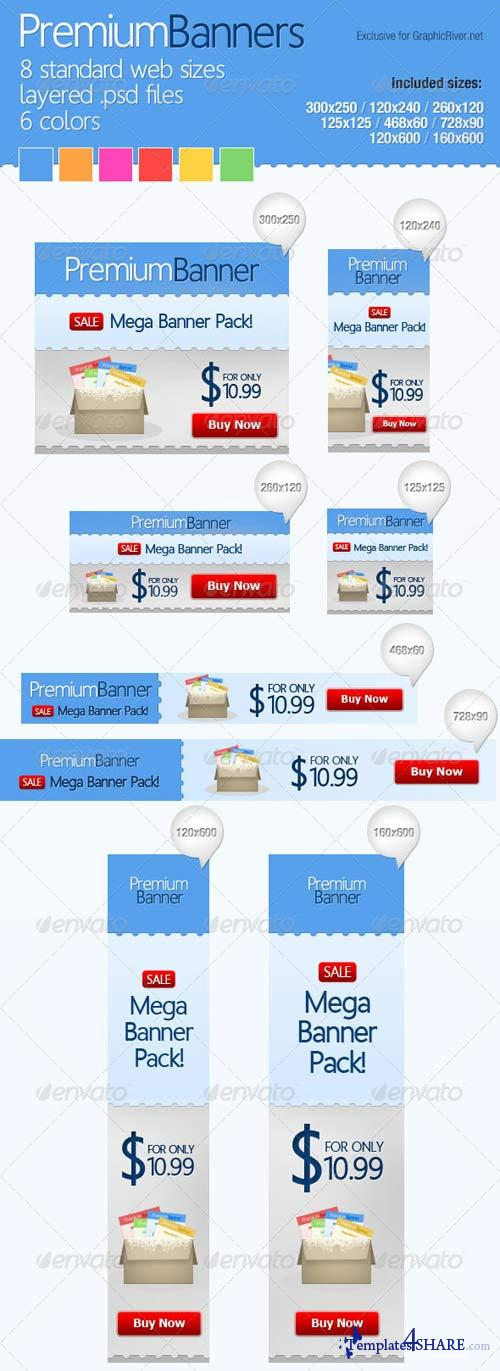 GraphicRiver Premium Web Banners (Mega Pack)