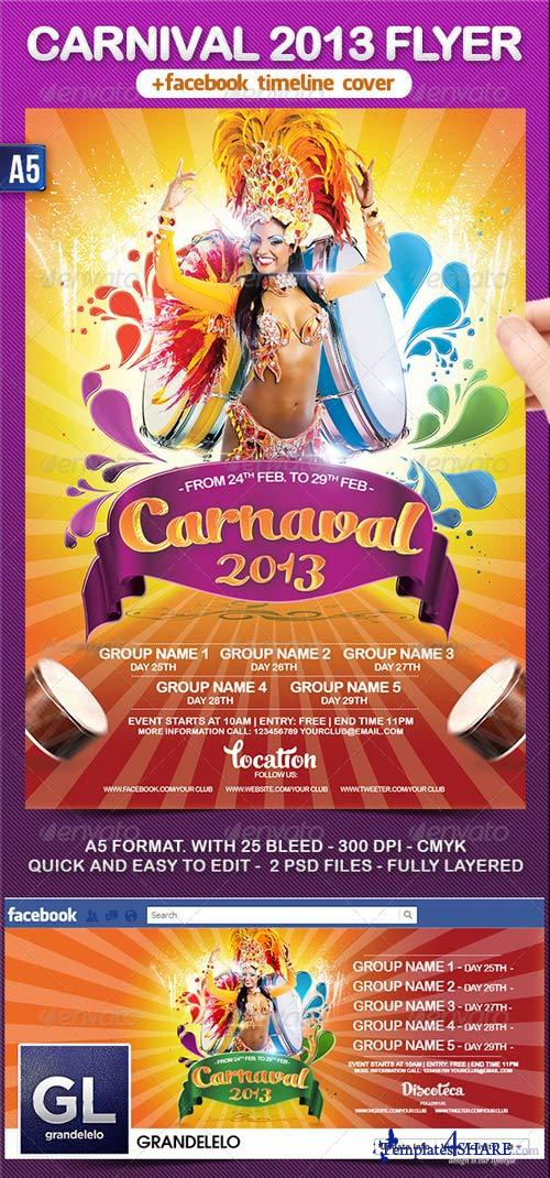 GraphicRiver Carnival 2013