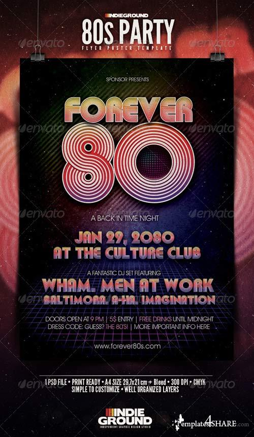 GraphicRiver 80's Party Flyer/Poster