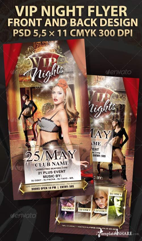 GraphicRiver Vip Party Flyer