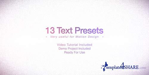 Text Presets Pack - After Effects Project (Videohive)