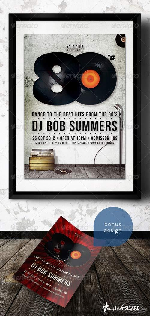 GraphicRiver Music & Event Flyer - Vinyl Party