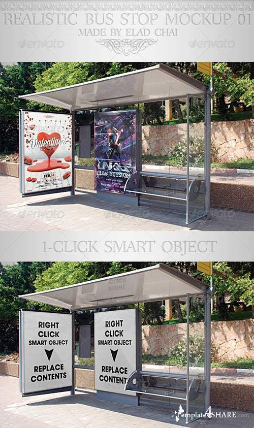 GraphicRiver Realistic Bus Stop Flyer Poster Mockup 01