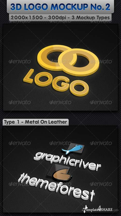 GraphicRiver 3D Logo Mock-Up No.2