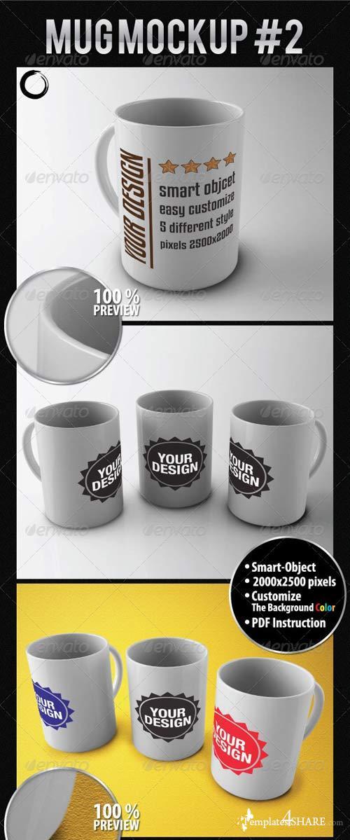 GraphicRiver Mug Mockup #2