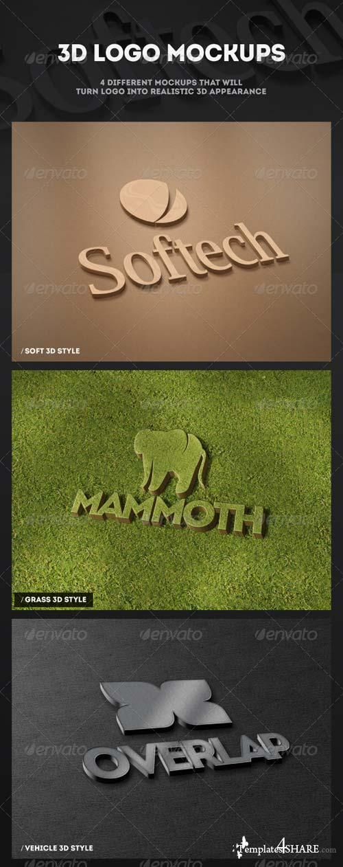 GraphicRiver 3D Logo Mockups 2996734