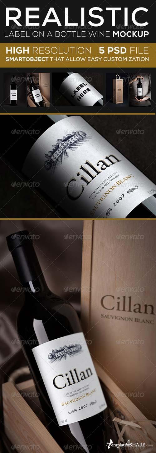 GraphicRiver Wine Bottle Mock up