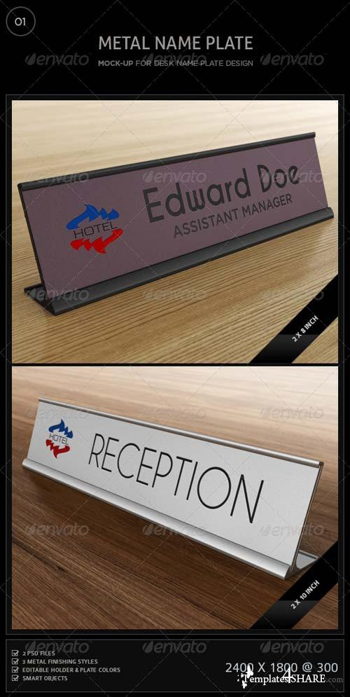 GraphicRiver Metal Name Plates Mockup