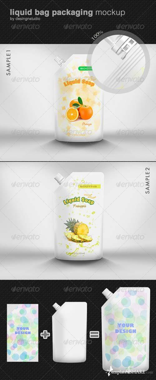 GraphicRiver Liquid Bag Packaging Mock-Up