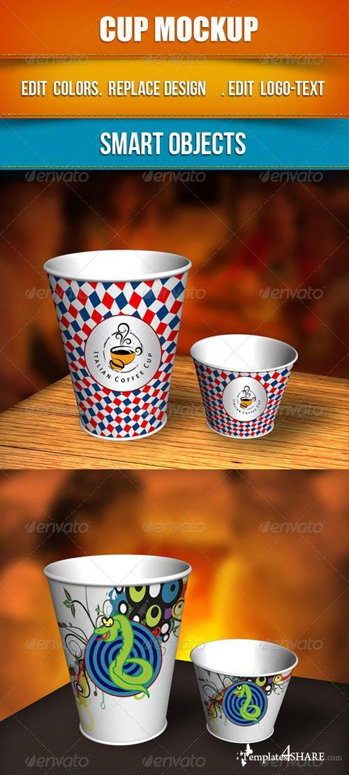 GraphicRiver Cup Mockup
