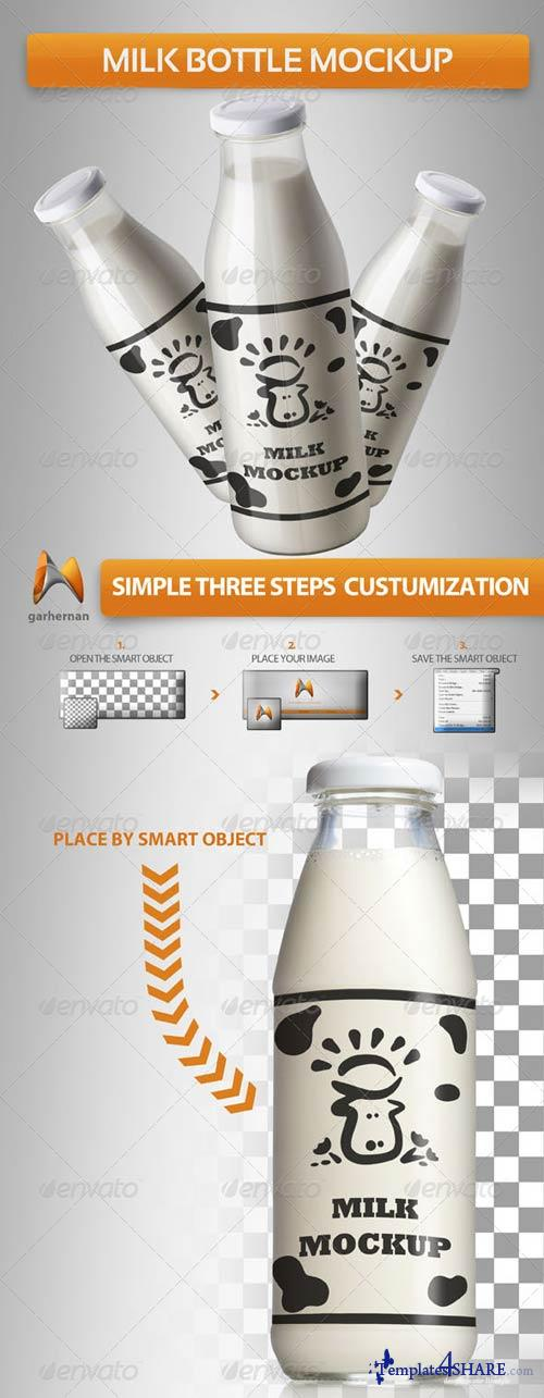 GraphicRiver Milk Bottle Mockup