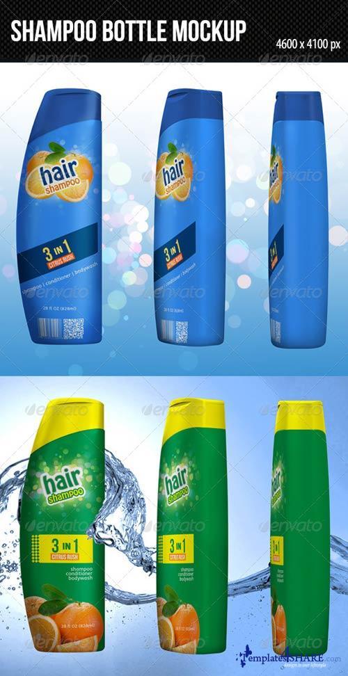GraphicRiver Shampoo Bottle Mockup