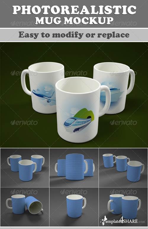 GraphicRiver Mug Mockup