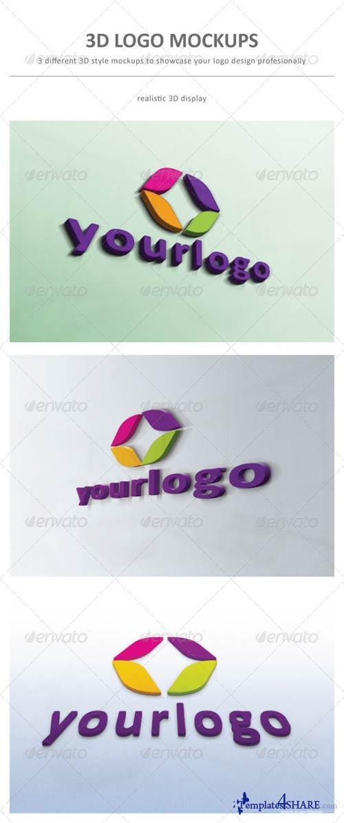 GraphicRiver 3D Logo Mockup