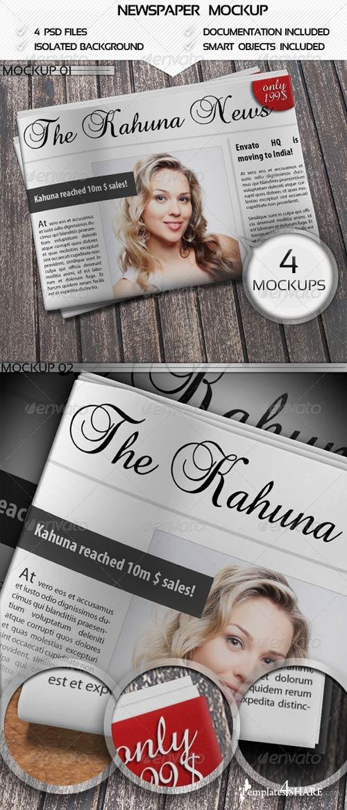 GraphicRiver Newspaper Mockup